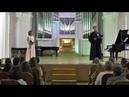 Органный Хогвартс или Музыкальная Магия Концерт в Томской филармонии