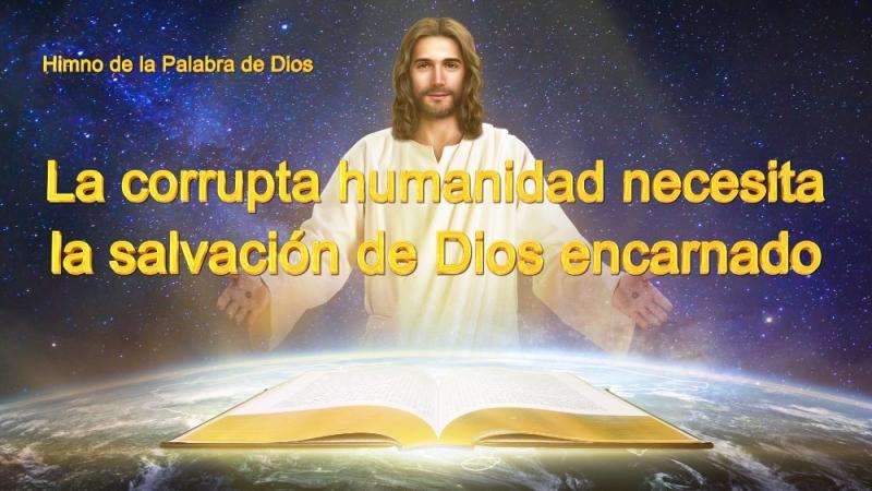 LLa mejor canción cristiana   La corrupta humanidad necesita la salvación de Dios encarnadoa mejor canción cristiana La corrup