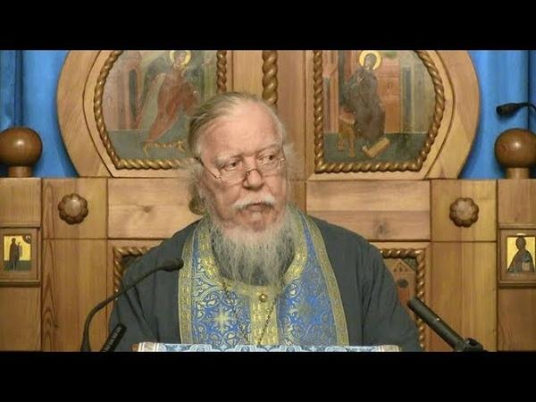 Протоиерей Димитрий Смирнов Проповедь о человеке который держал на руках Бога