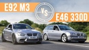 Can A BMW E46 330d Keep Up With An E92 M3 On Track