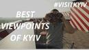 VISITKYIV - Best viewpoints of Kyiv, Ukraine. Лучшие смотровые площадки Киева, Украина