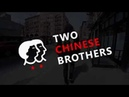 Нью Йорк Чайнатаун видеоотчет