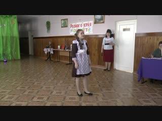 Прокопьева Ангелина 5 класс Казановская СОШ стих Забайкалом
