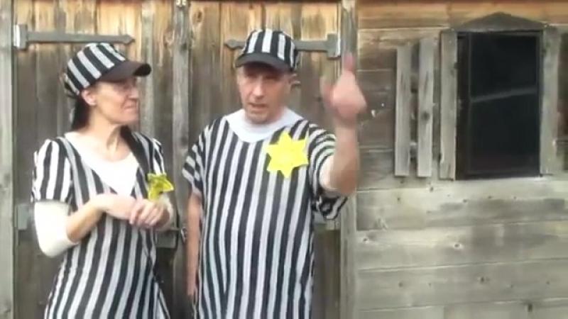 Jim Rizoli and Diane King Auschwitz Inmate PARODY