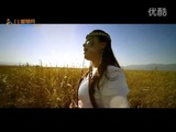 Khorchin mongolian folk song urtiin duu ( Oyun An-aa)