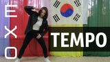 EXO - Tempo (cover dance)