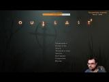 Культовый стрим (Outlast 2 #2)