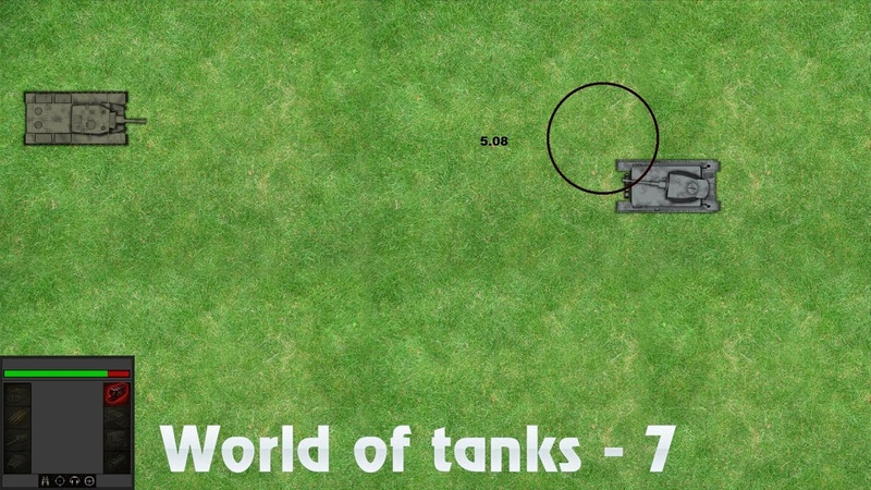 Construct 2 | World of Tanks, Урок 7 - Рандом пробитий.