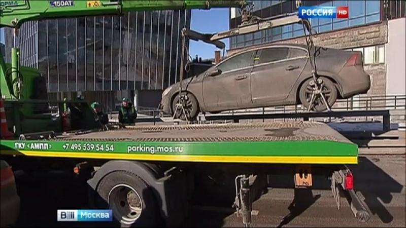 Вести Москва • Московских парковочных инспекторов оснастят видеорегистраторами