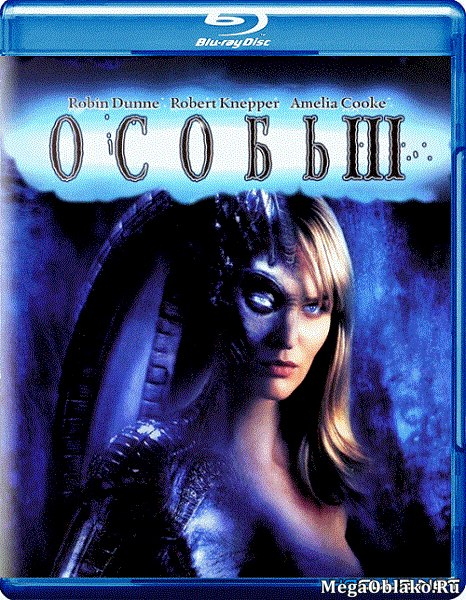 Особь 3 / Species III (2004/BDRip/HDRip)