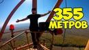 САМАЯ БОЛЬШАЯ ТЕЛЕВЫШКА В МОЛДОВЕ 355 МЕТРОВ