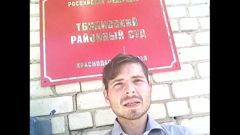 Общественник Валерий Клименченко об оппозиционном митинге 9 мая в Тбилисском районе