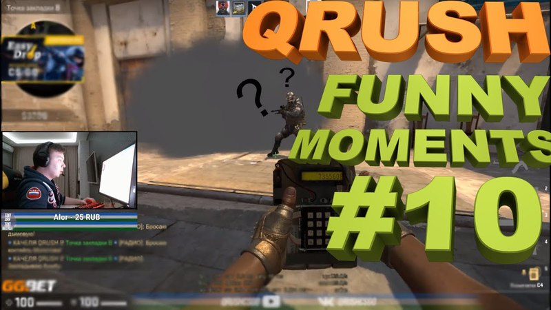 QRUSH FUNNY MOMENTS 10