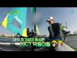 180727 NCT @ Hot&Young Seoul Trip Ep.03