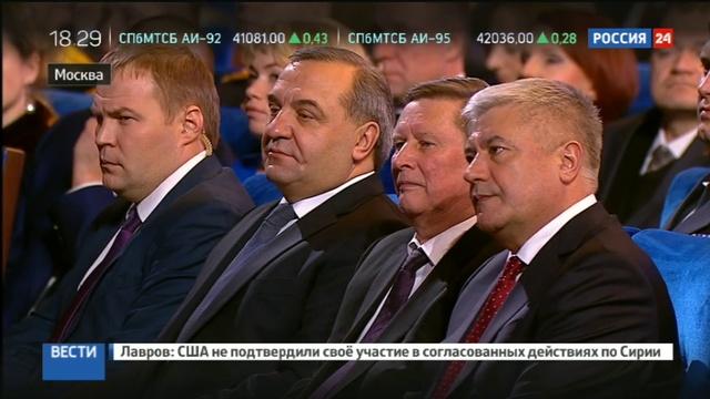 Новости на Россия 24 • Путин поручил усилить работу со спецслужбами других стран по обеспечению безопасности