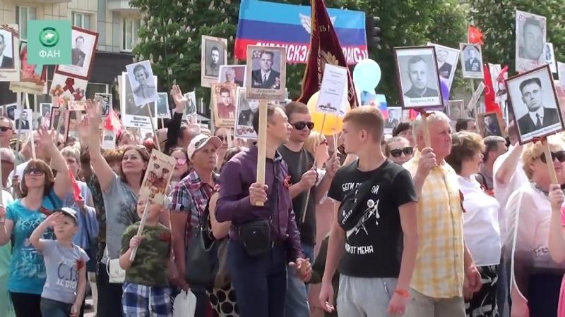 Более 50 тыс. человек приняли участие в акции «Бессмертный полк» в Луганске