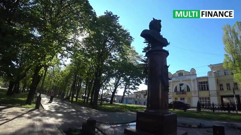 Бульвар имени генерала А.Ермолова Ставрополь