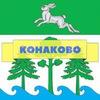Конаково News