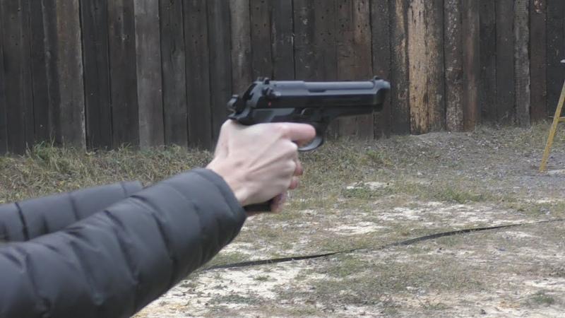 Первые выстрелы из пистолета Беретта 92ФС 9х19мм First shoots from pistol Beretta 92FS 9x19mm
