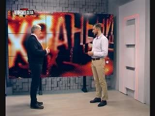 Интервью с политологом Владимиром Слатиновым. ТРК