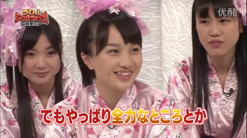 Momoiro Clover Z - Uwa! Damasareta Taishou 2012.03.31