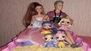 Кукла Барби, Куклы ЛОЛ, мультфильм Barbie, Surprise LOL