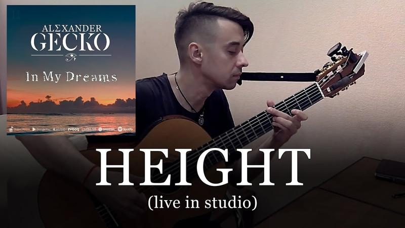Alexander Gecko - Height (live in home studio)
