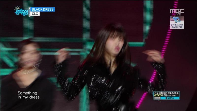 [Comeback Stage] 180224 CLC (씨엘씨) - Black Dress
