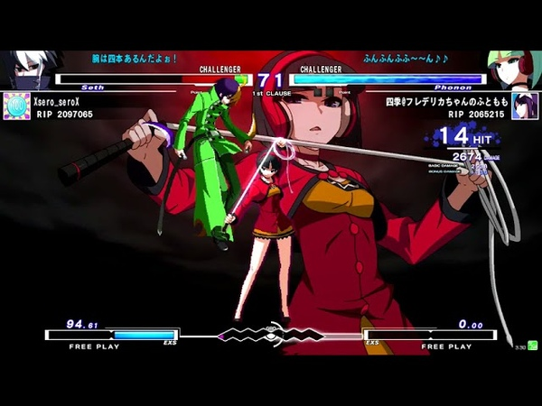 『UNIELst』OVER THE WORLD -successively- 前日予選 C筐体 1試合目 7月14日