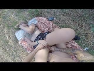 Трах в чистом поле с сельской девкой vk.com/fapvideos [секс,минет,анал,куни,мамки,лесби]