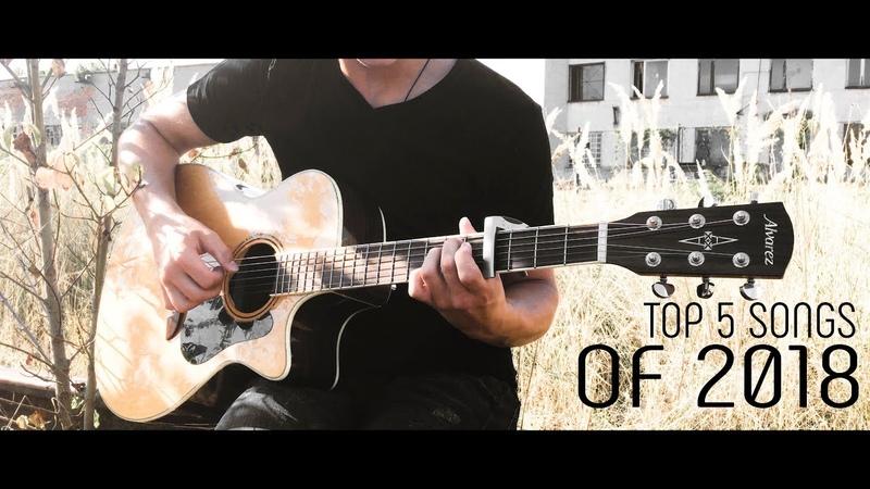 ТОП 5 ЗАРУБЕЖНЫХ ХИТОВ 2018 на гитаре ТАБЫ   Top Songs of 2018