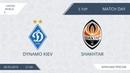 AFL19. United World 2. Day 5. Dinamo Kiev - Shakhtar