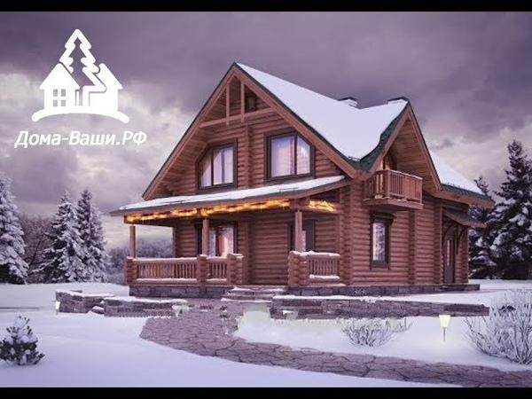 Проект двухэтажного дома 8.2х11,4 с 3мя спальнями из оцилиндрованного бревна