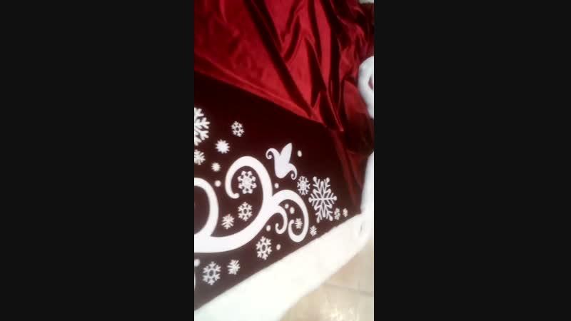 Фетровый декор для шубы Деда Мороза от АВ-шки