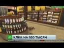Прогулка по виртуальному магазину за 100000 ₽ 😨
