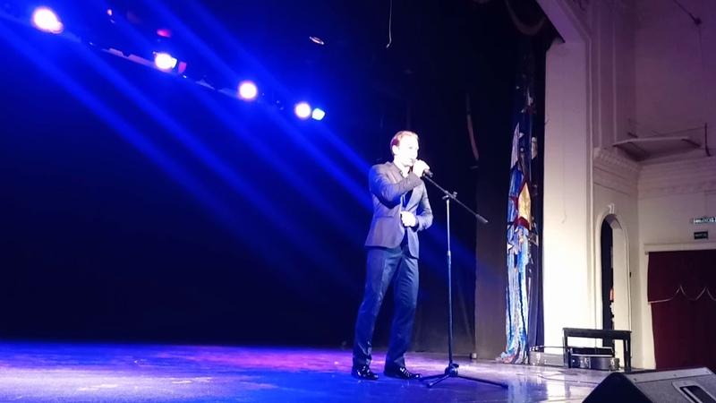 Евгений Шириков сольний концерт Родные стены Вологда