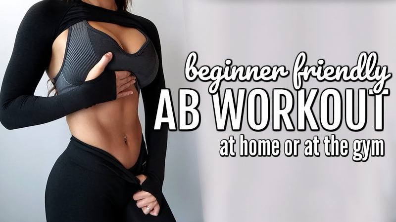 TRAIN YOUR ABS AT HOME OR AT THE GYM | Toning Ab Workout (Beginner Friendly)