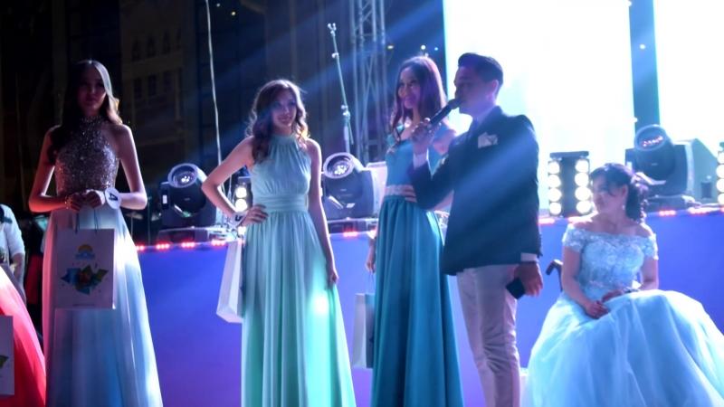 Miss Uralsk 2018