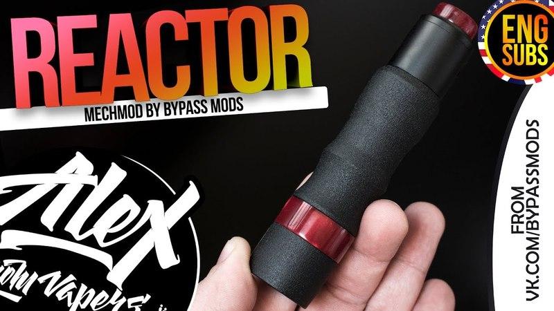 REACTOR Mech Mod l by Bypass Mods l ENG SUBS l Alex VapersMD review 🚭🔞