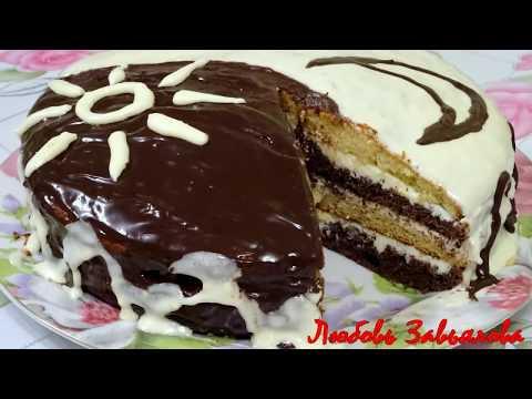 Торт на ,-раз, два! -День и ночь! Вкус из детства!/Cake Day and Night
