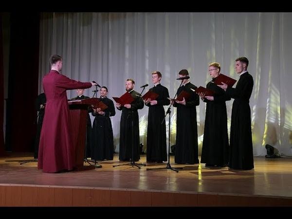 Хор Смоленской православной духовной семинарии выступил в стенах СмолГУ