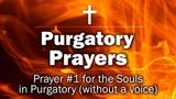 Purgatory Prayers - Prayer #1 for the Souls in Purgatory
