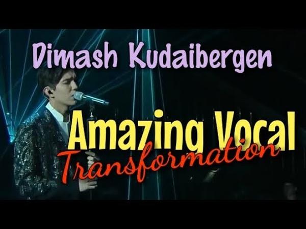 AMAZING Vocal Transformation - Dimash Kudaibergen - Димаш - Удивительная вокальная трансформация