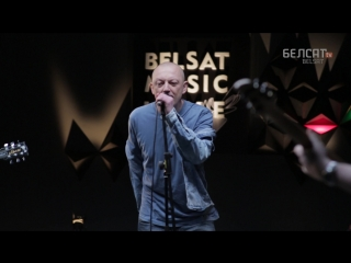 R.I.P. Аляксандр Куллінковіч (1972-2018). Neuro Dubel - Я памру тут (Belsat Music Live)