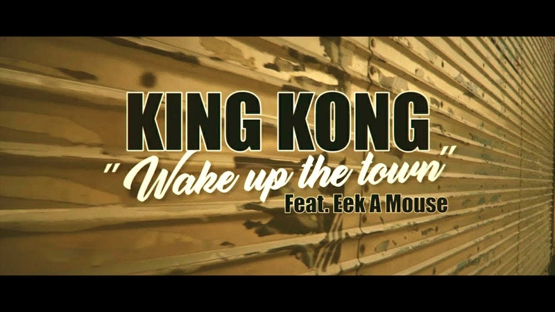 KING KONG Ft. EEK A MOUSE - WAKE UP THE TOWN - IRIE ITES RECORDS