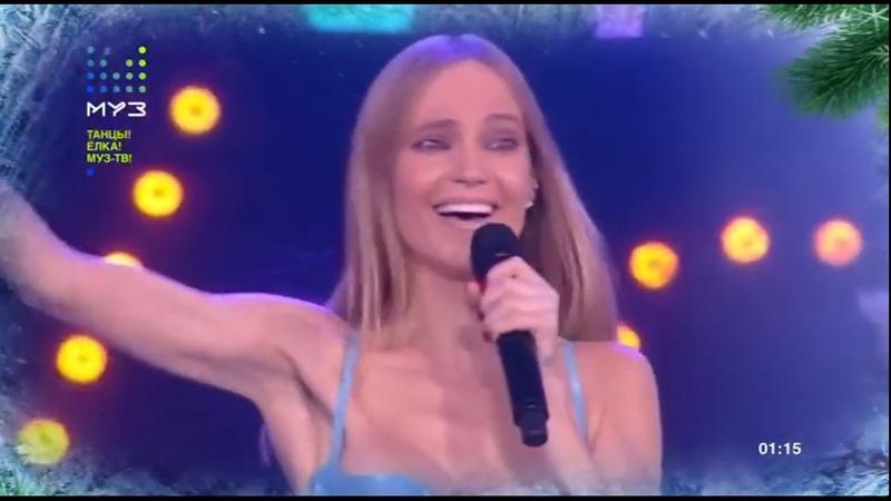 Глюк'oZa (Глюкоза) и ST «Жу-жу» | Танцы! Ёлка! МУЗ-ТВ!, 1.01.2019