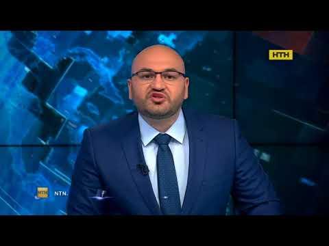 Окончание программы Вести (Россия, 13.06.2007)