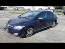 Продается Honda Civic 2007 год автомат за 336000 рублей