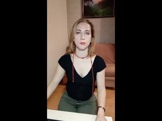 Екатерина Симонова - Live