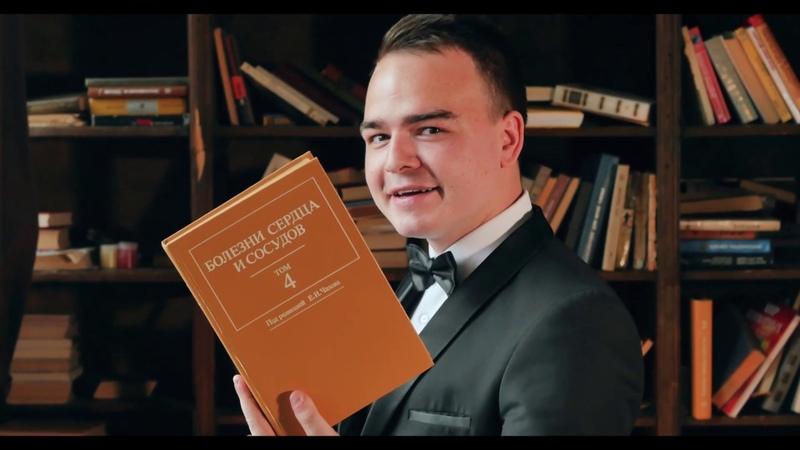 Ведущий Миша Нуриманов